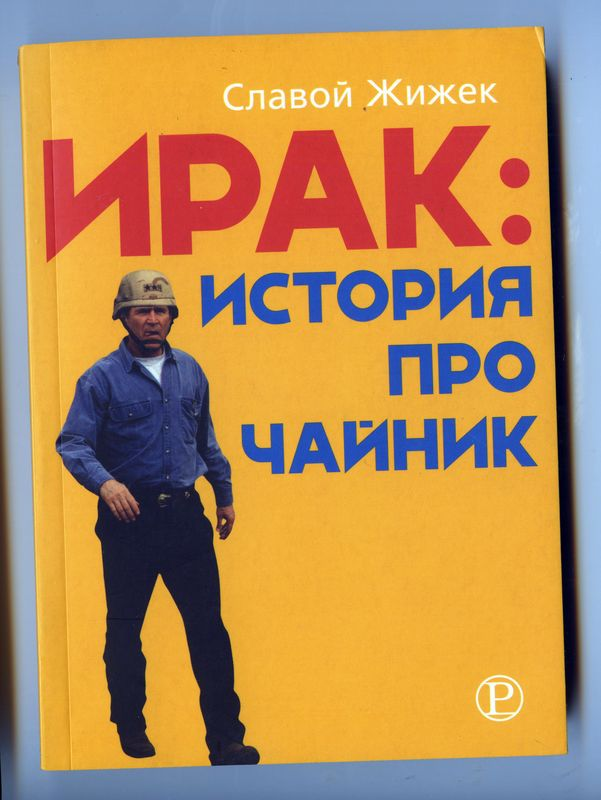 книга 13