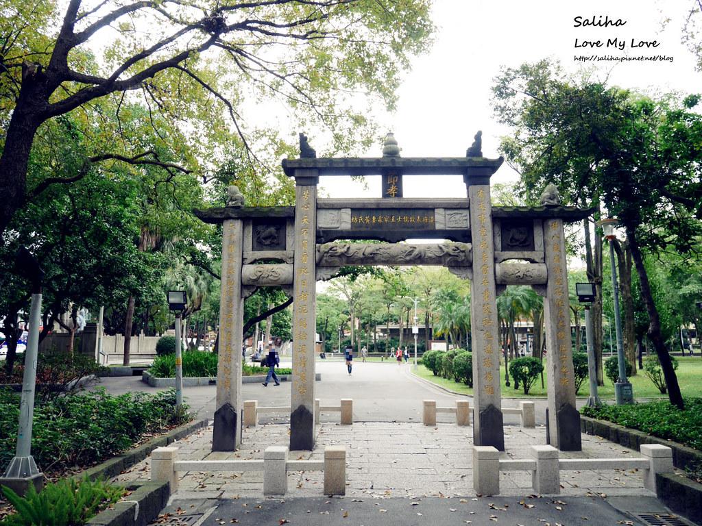 台北車站附近一日遊景點二二八公園