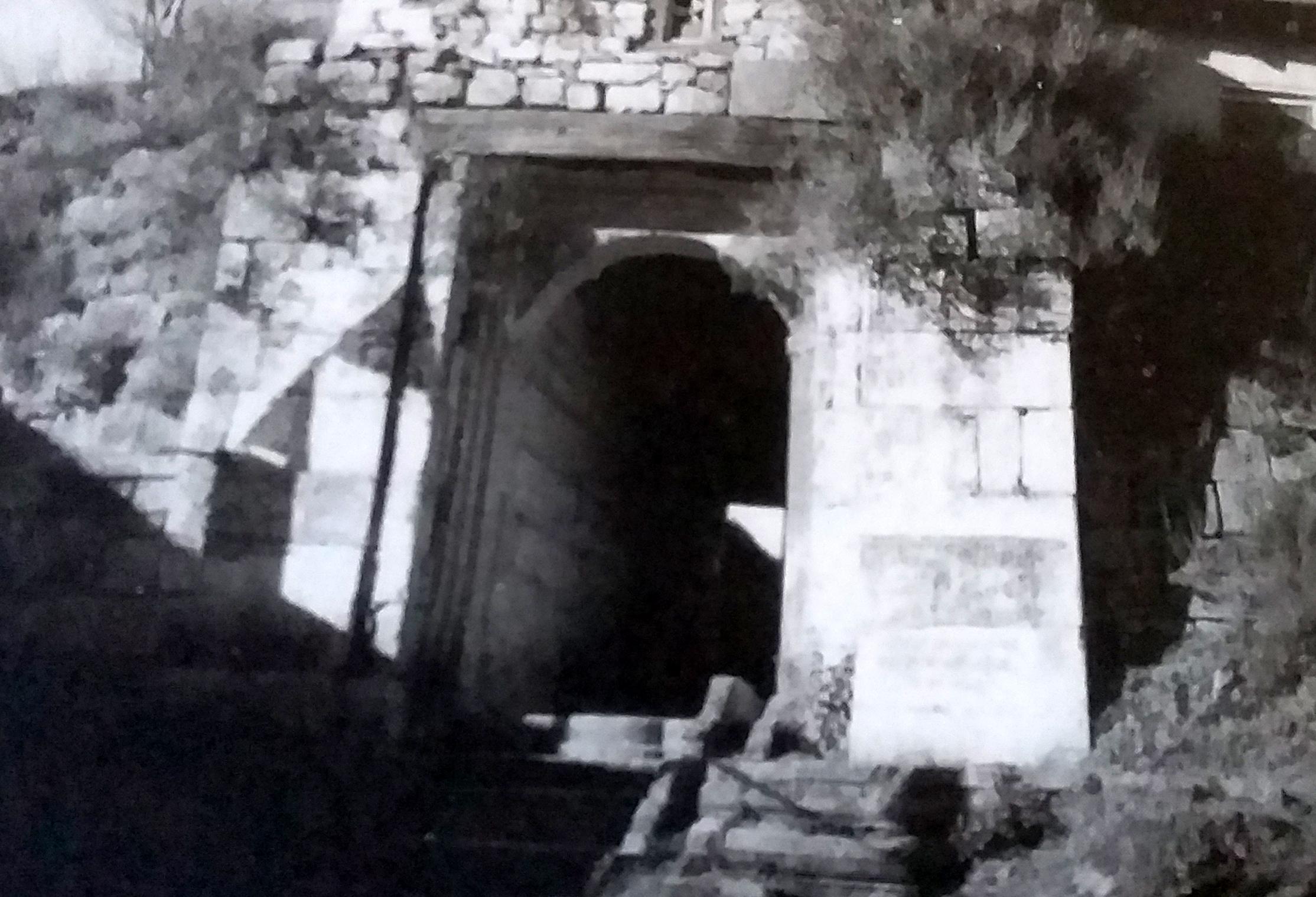 राजबुंगा का प्रवेश द्वार
