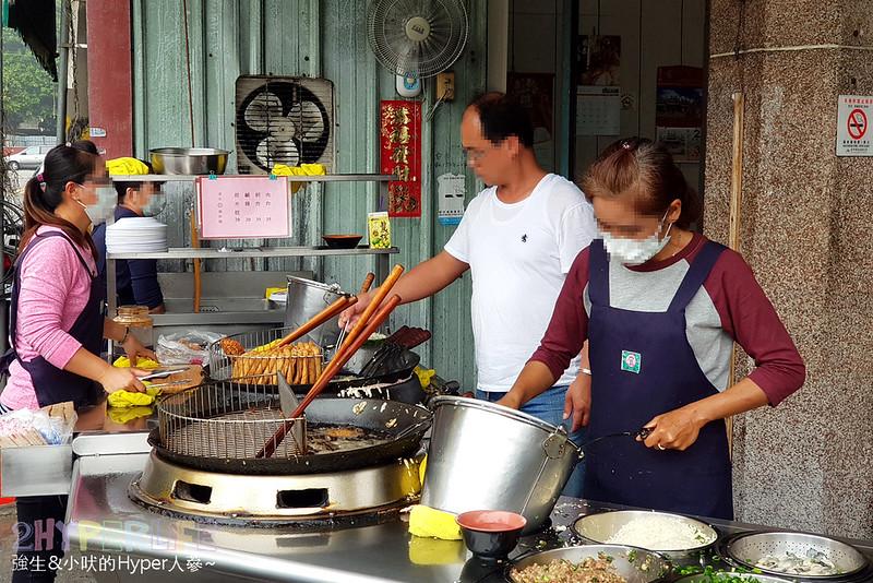 02清水美食小吃-清水燒炸粿 (1)