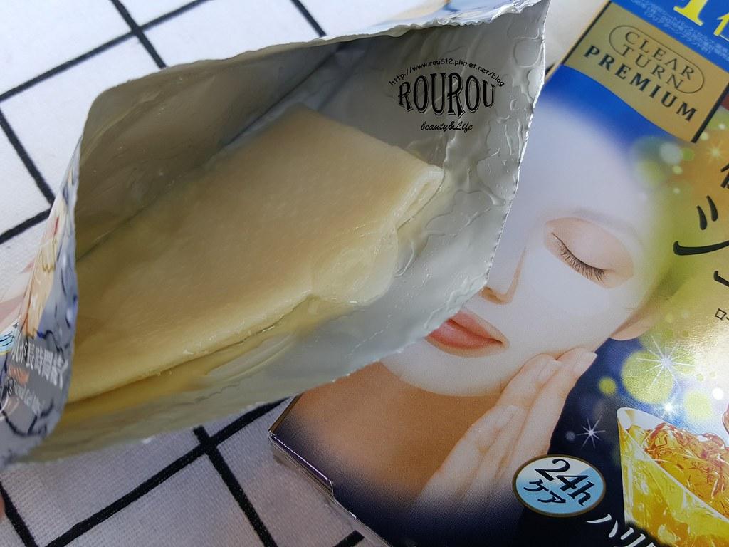 KOSE極上保濕凝凍眼唇專用+極上保濕凝凍膠原蛋白4