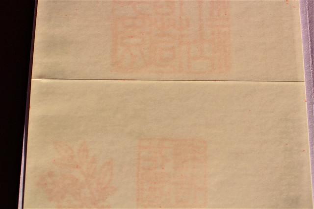 hanazonoinari-gosyuin026
