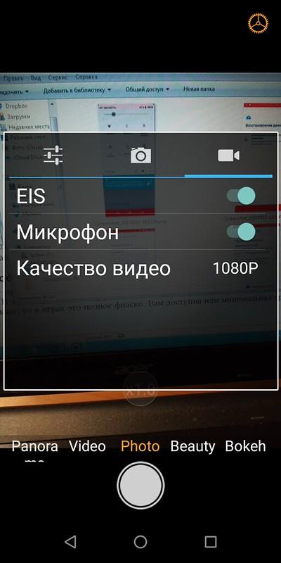 Screenshot_20190328-205147