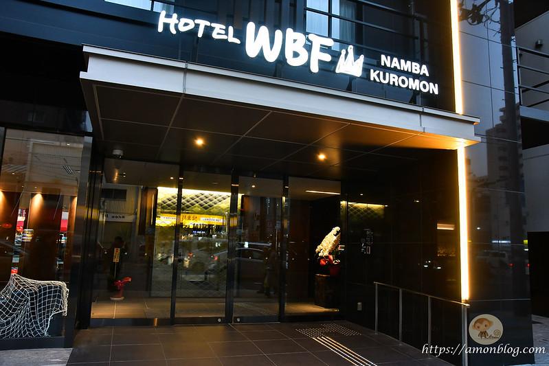 難波黑門WBF飯店-15