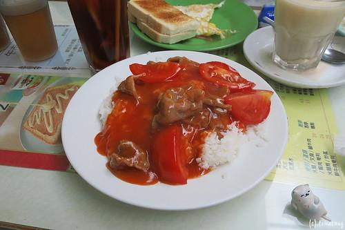 Wah Nam Cafe