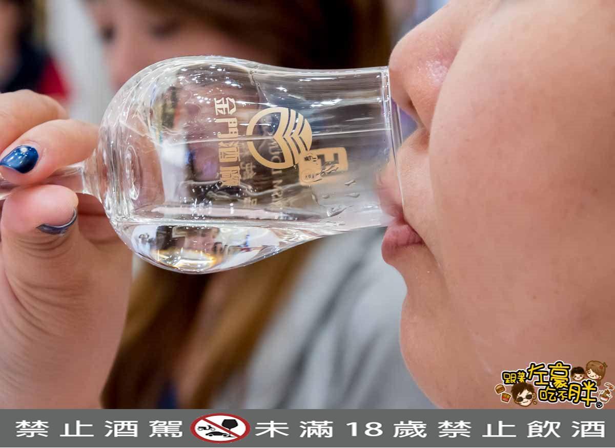 金門酒廠 陳年高粱-20
