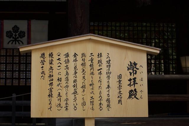 shimosha_akimiya_015