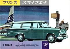 1960 Prince Skyway Station Wagon