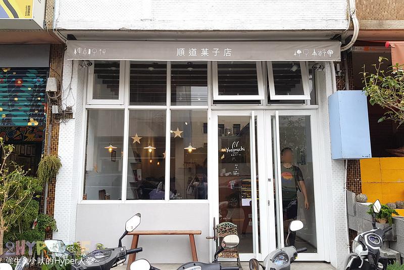 順道菓子店 (1)