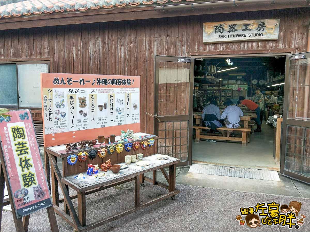 沖繩世界王國村玉泉洞-78