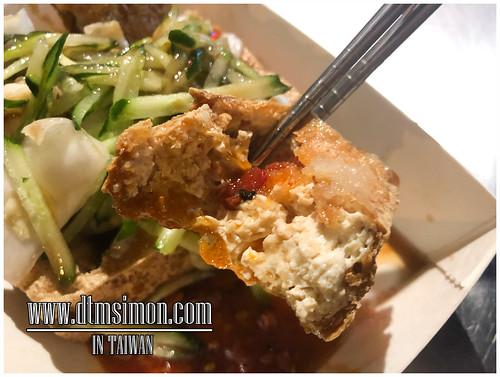 中華路臭豆腐
