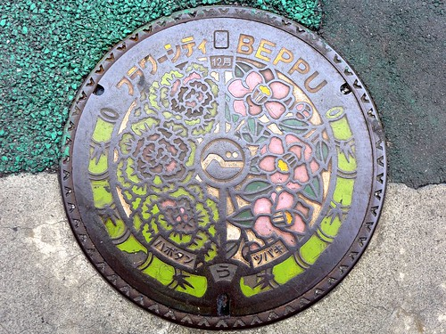 Beppu Oita, manhole cover 11 (大分県別府市のマンホール11)