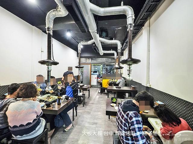火板大叔 台中 韓國烤肉 37