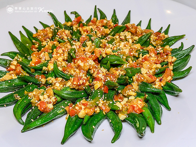taoran-vegetable-38