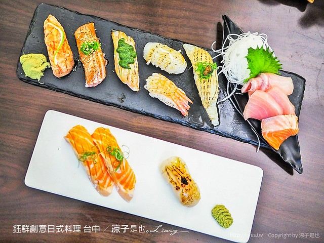 鈺鮮創意日式料理 台中 4