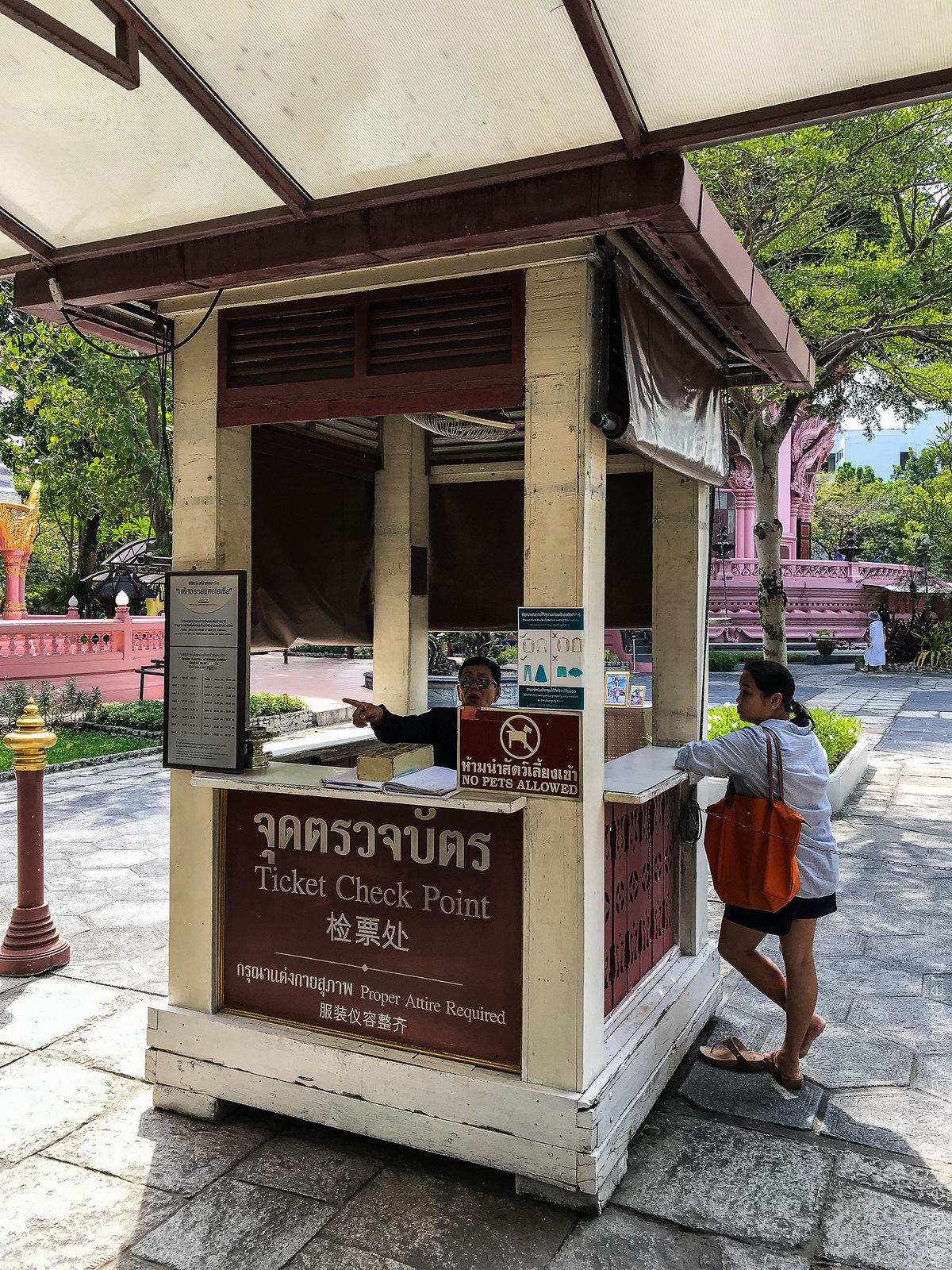 Erawan-Museum-Bangkok-iphone-9640
