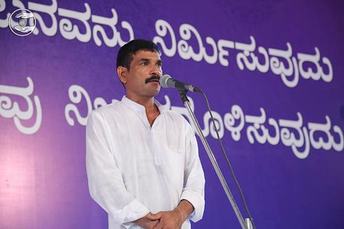 SNM Branch Mukhi Sadashiv from Mulki
