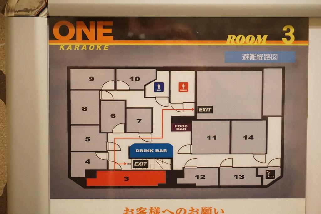 ONE(江古田)