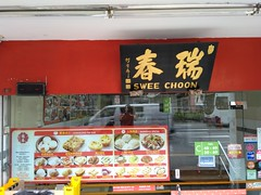 Massive brunch with a local friend at Swee Choon Dim Sun Restaurant in Singapore