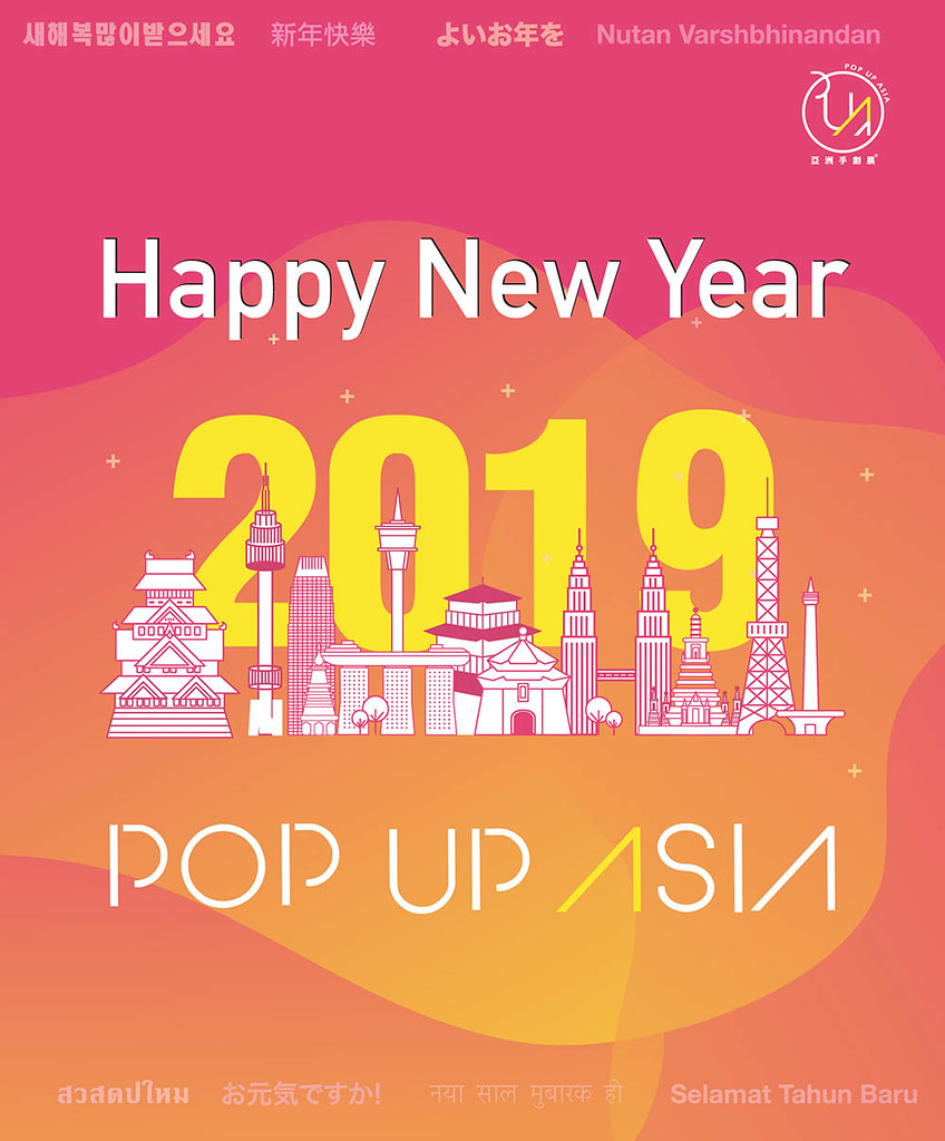 Happy New Year 2019 from Pop Up Asia