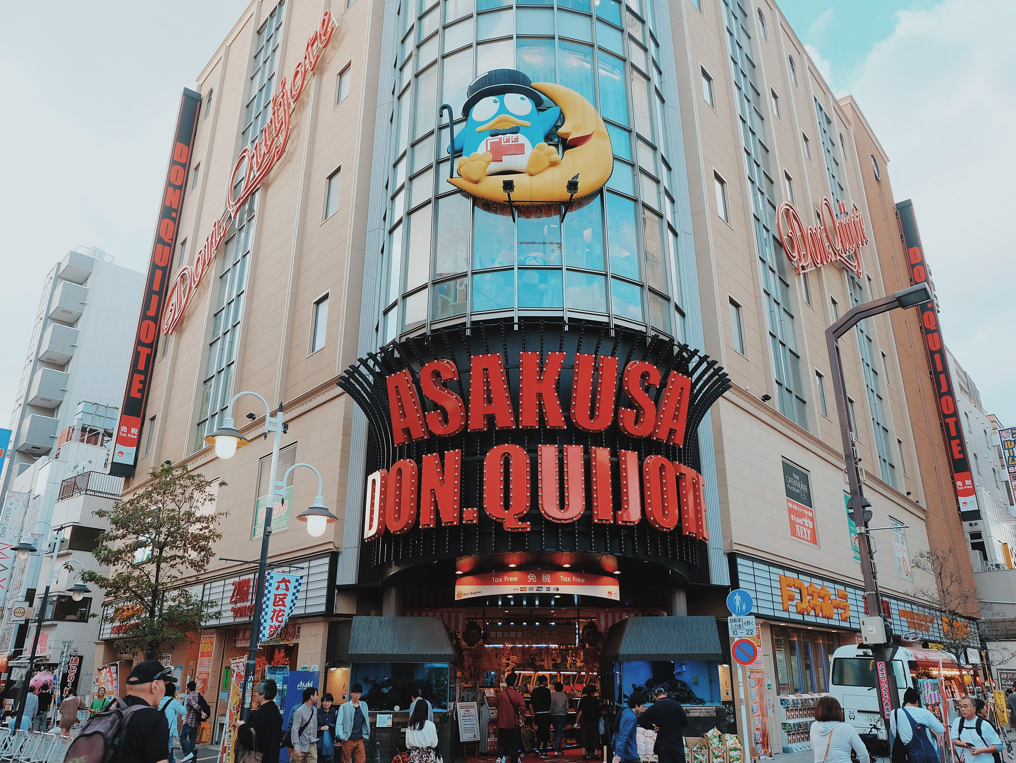 tokyo travel guide 2019  don quijote