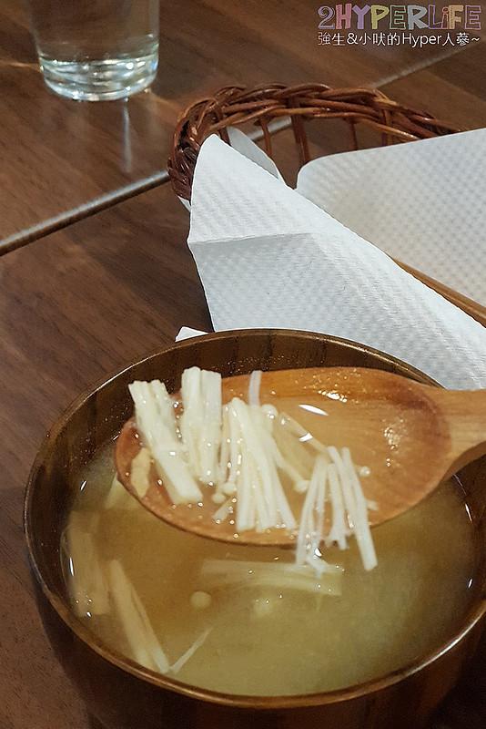 禾豐田食 (17)