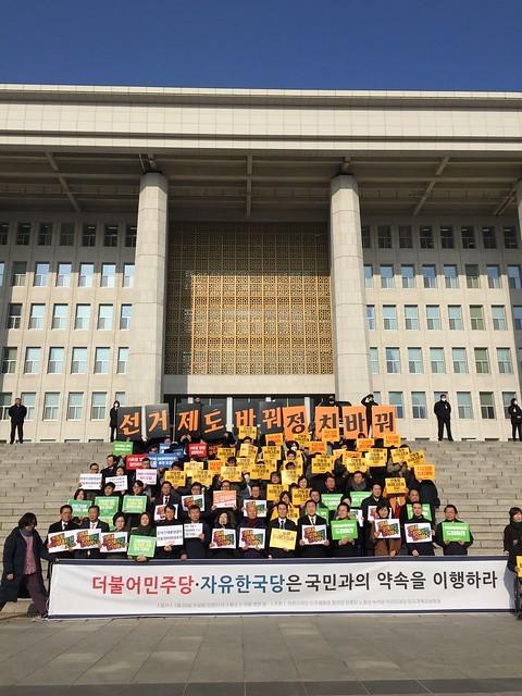20190123_정치개혁공동행동_1월내합의처리촉구기자회견(1)