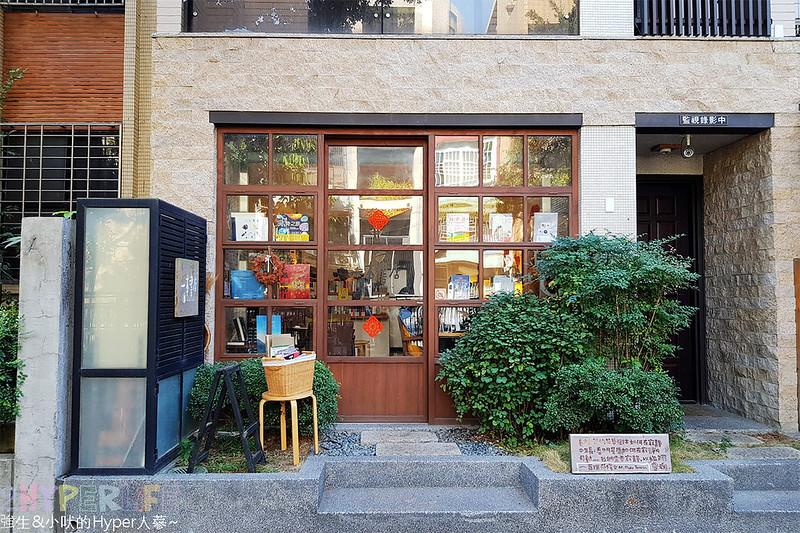 一本書店 (1)