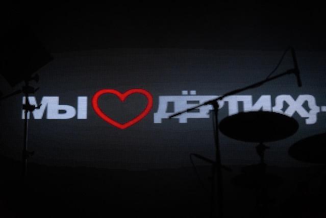 IAMX, 2 марта, Adrenaline Stadium