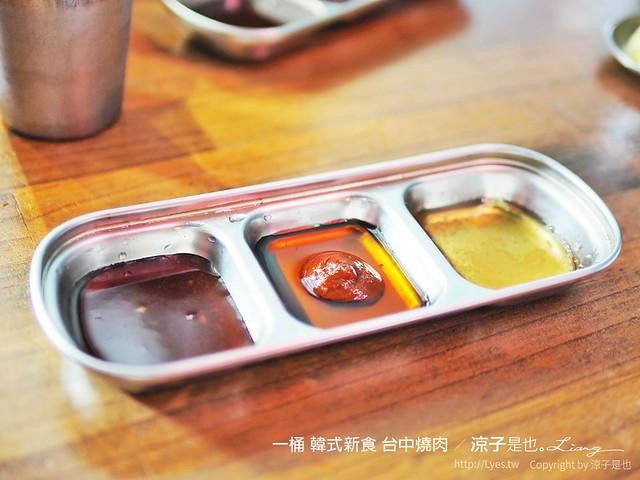 一桶 韓式新食 台中燒肉 10