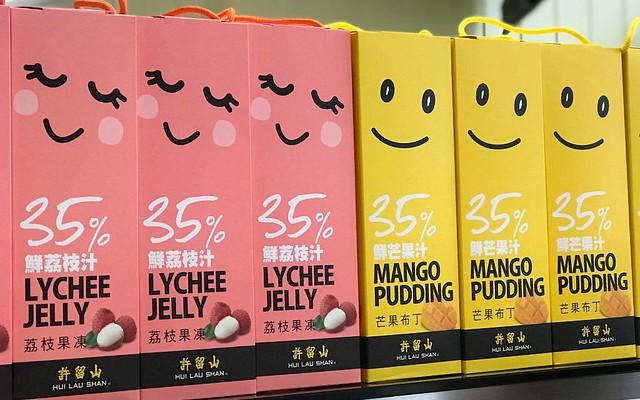 Hui Lau Shan Mango Pudding and Lychee Jelly