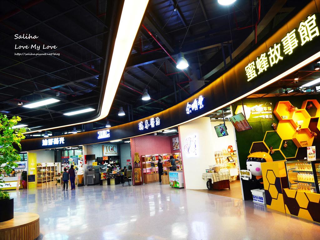 雲林古坑綠隧驛站TGC咖啡 (1)
