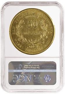 1855 Wass Molitor $50 reverse