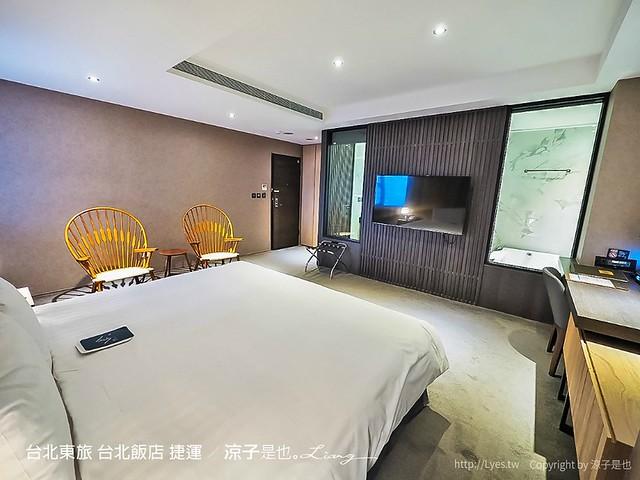 台北東旅 台北飯店 捷運 41