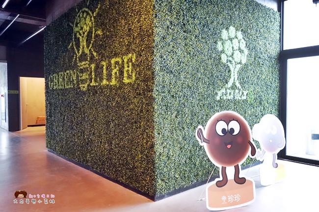 奇麗灣珍奶文化館 宜蘭親子景點 觀光工廠 燈泡珍珠奶茶 DIY 綠建築 (20)