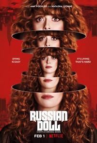 Постер русскаяч кукла