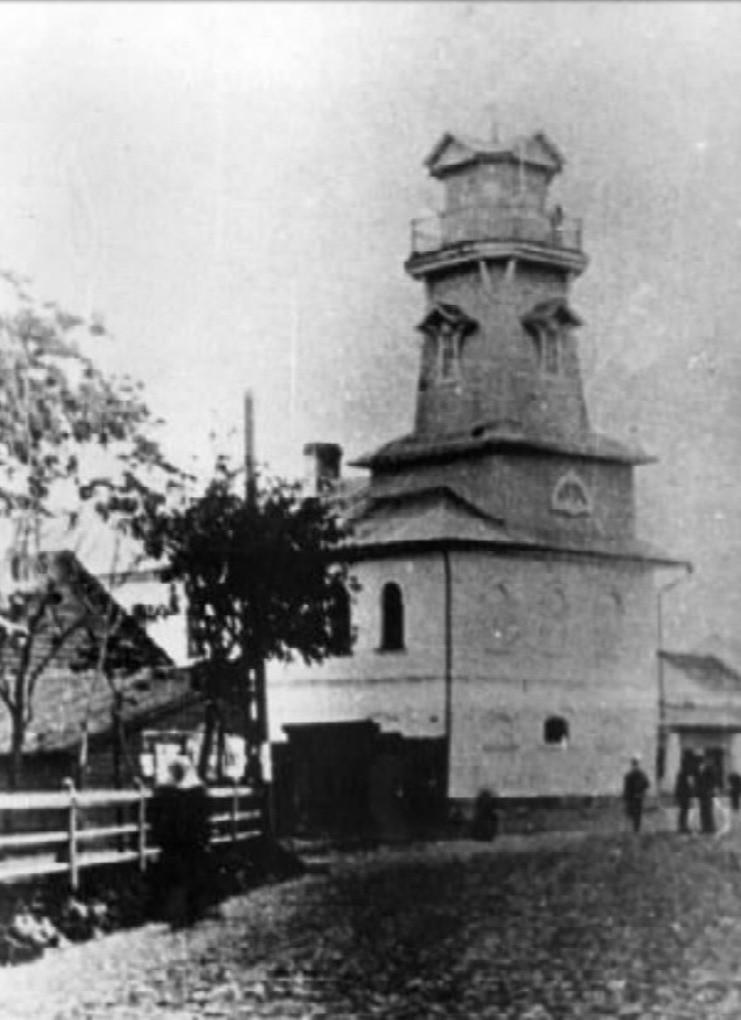 Пожарное депо. 1889