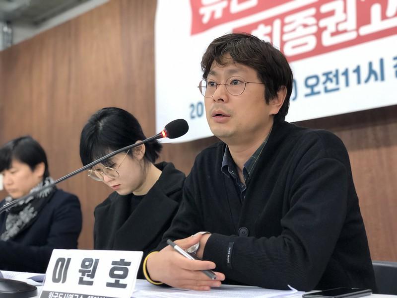 20190312_유엔주거권특별보좌관 최종권고안 평가 기자간담회