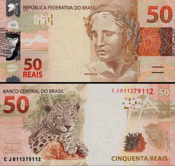 50 reais Brazília 2010, P256