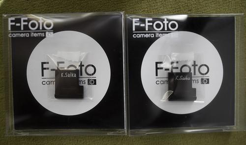 F-Foto 名入れシューカバー_03