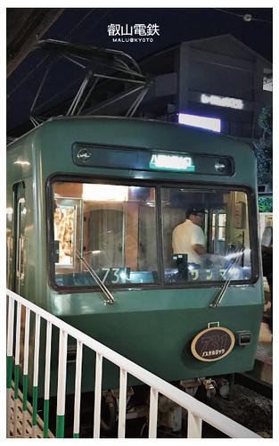 叡山電鐵-3