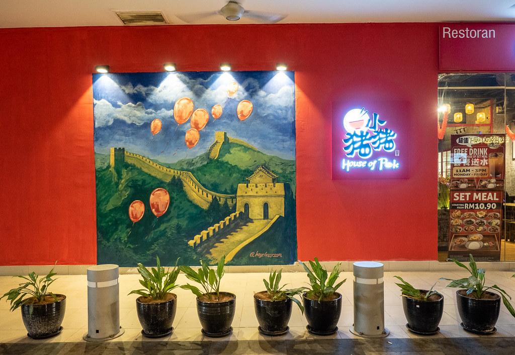 Great Wall of China painting at House of Pok at Jaya One