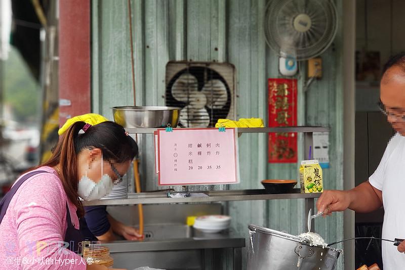 清水燒炸粿 (2)