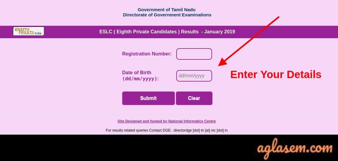Tamil Nadu ESLC Result 2019