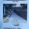 Photo:昔は天井川だったらしいです By cyberwonk