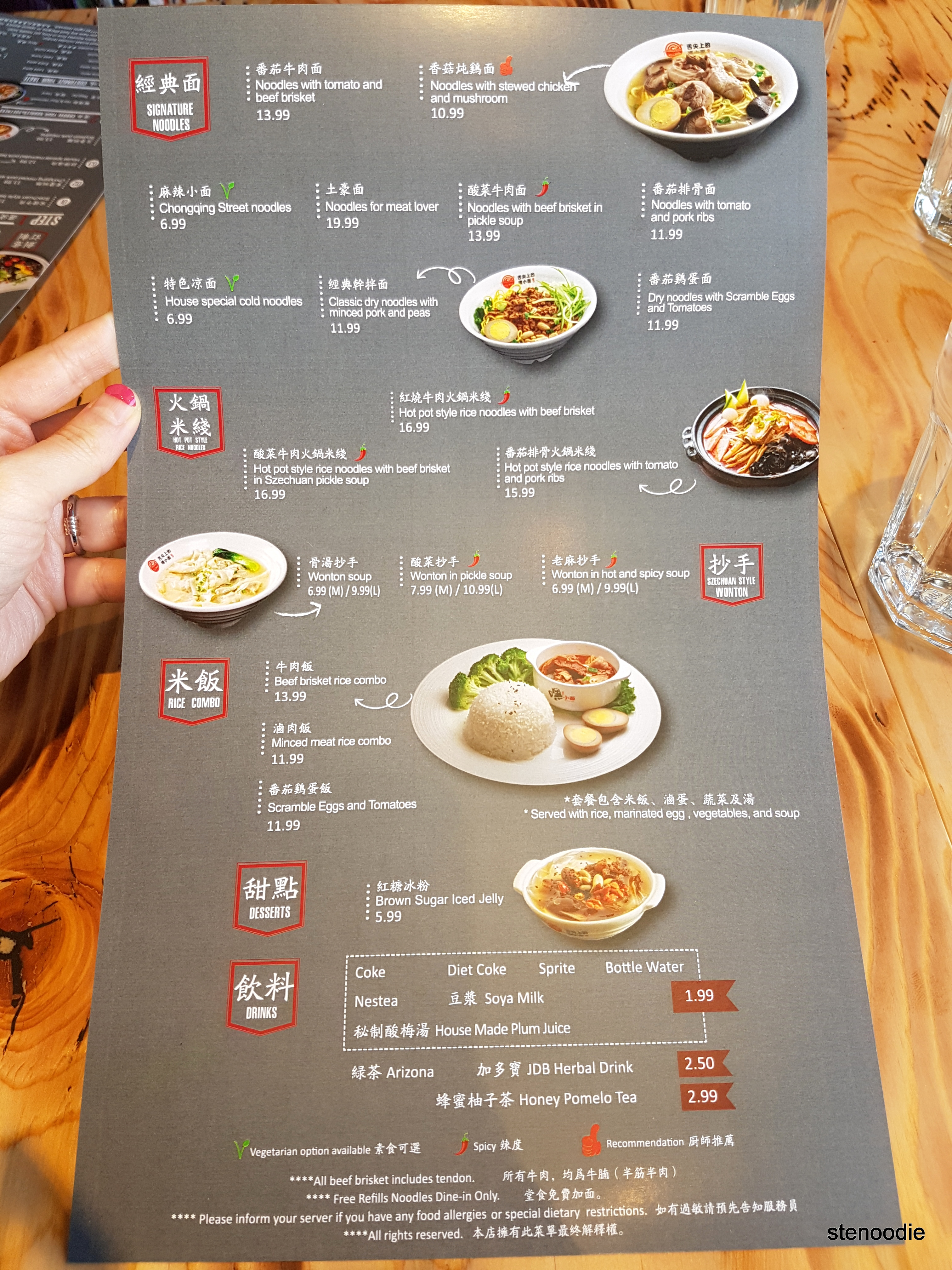 HeyNoodles menu and prices