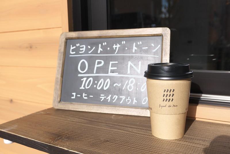 荒川区東尾久三丁目 Beyond the Dawn ビヨンド・ザ・ドーン