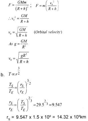 Plus One Physics Model Question Papers Paper 4 48
