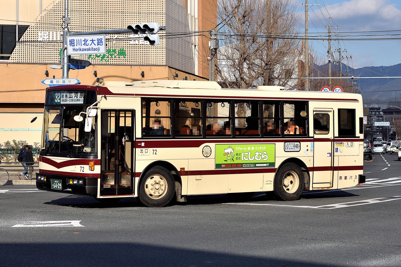 kyoto_72