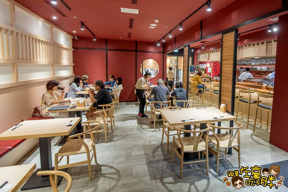 太羽魚貝料理専門店-3